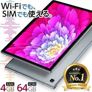 ◆人気モデル◆【高コスパ 10インチ】10.1インチ  大容量64GB 4GBRAM Android...