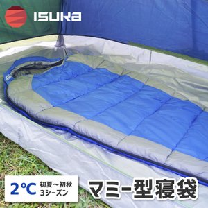 寝袋 アウトドア 車中泊 テント泊 ポリエステル ISUKA イスカ シュラフ パトロール600|tabi-bocchi