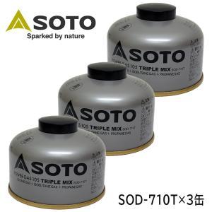 クッキング用品 燃料 キャンプ アウトドア バーナー バーベキュー SOTO パワーガス105トリプルミックス SOD-710T×3缶セット tabi-bocchi