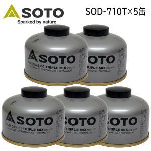 クッキング用品 燃料 キャンプ アウトドア バーナー バーベキュー SOTO パワーガス105トリプルミックス SOD-710T×5缶セット tabi-bocchi
