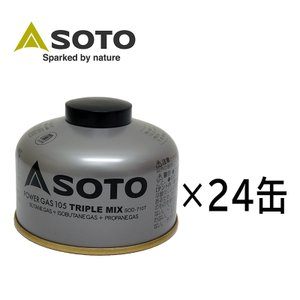 クッキング用品 燃料 キャンプ アウトドア バーナー バーベキュー SOTO パワーガス105トリプルミックス SOD-710T×24缶 tabi-bocchi