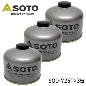 クッキング用品 燃料 キャンプ アウトドア バーナー バーベキュー SOTO パワーガス250トリプルミックス  SOD-725T 3缶セット tabi-bocchi