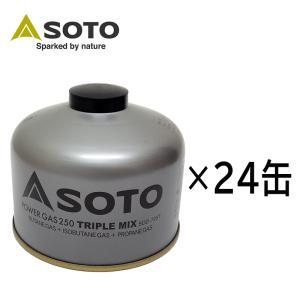 クッキング用品 燃料 キャンプ アウトドア バーナー バーベキュー SOTO パワーガス250トリプルミックス  SOD-725T 24缶セット tabi-bocchi