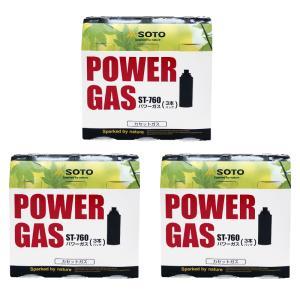 クッキング用品 燃料 キャンプ アウトドア バーナー バーベキュー SOTOパワーガス ST-7601 9本セット tabi-bocchi