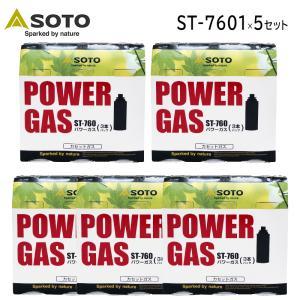 クッキング用品 燃料 キャンプ アウトドア バーナー バーベキュー SOTOパワーガス ST-7601 15本セット tabi-bocchi