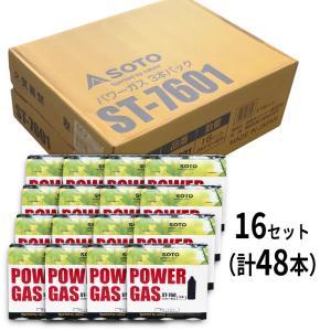 クッキング用品 燃料 キャンプ アウトドア バーナー バーベキュー SOTOパワーガス ST-7601 48本セット tabi-bocchi