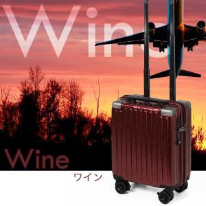 スーツケース SSサイズ 機内持ち込み 100...の詳細画像3