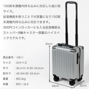 スーツケース SSサイズ 機内持ち込み 100...の詳細画像4