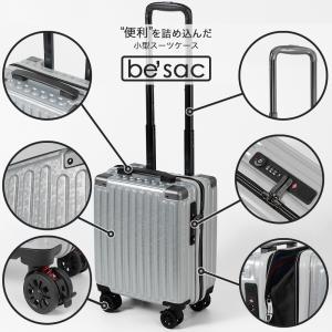 スーツケース SSサイズ 機内持ち込み 100...の詳細画像5