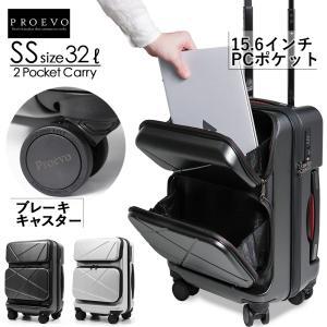 スーツケース 機内持ち込み SSサイズ フロントオープン 2ポケット ファスナー ビジネス キャリー...