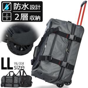 ボストンキャリー ボストンバッグ 3WAY 大型 LLサイズ 101L 【送料無料】 スーツケース リュックサック 2輪