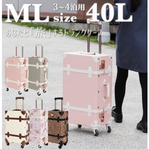 スーツケース トランクキャリー Mサイズ Lサイズ 受託手荷物無料 替えベルト 8輪キャスター ストッパー キャリーバッグ キャリーケース tabi