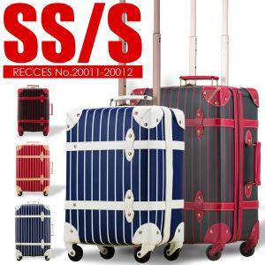 スーツケース アウトレット トランクキャリー SSサイズ Sサイズ 小型 機内持ち込み スーツケース キャリーケース おしゃれ かわいい ストライプ tabi