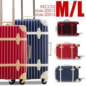 スーツケース アウトレット トランクキャリー スーツケース Mサイズ Lサイズ 受託手荷物 軽量 ストライプ キャリーバッグ キャリーケース 可愛い おしゃれ tabi