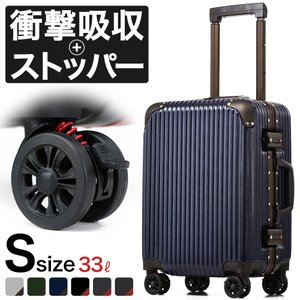 スーツケース 機内持ち込み 機内持込 小型 軽量 Sサイズ キャリーバッグ おしゃれ TSAロック搭...