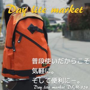 バックパック リュック 【送料無料】 軽い