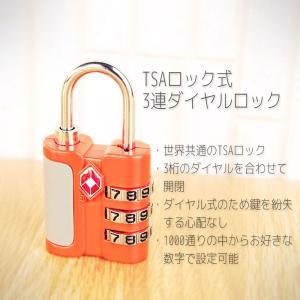 TSAロック・3連ダイヤルロック 旅行小物