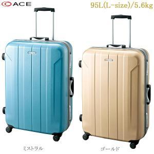 ACE エース スーツケース フェルミオン ワールドトラベラー 04223
