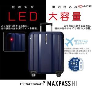 【機内持ち込み可能】プロテカ スーツケース ACE エース ...