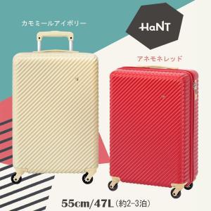 ACE エース スーツケース ハント HaNT 47L 05...