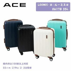 SALE  スーツケース ACE エース 36L 機内持ち込み キャリーケース 2-3泊用 4輪 T...