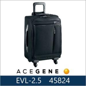 ACE ジーン ビジネスバッグ エース ACEGENE EVL-2.5 45824 オンオフ問わず使えるキャリーケース4輪