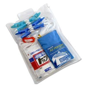 旅行洗濯用品!洗剤&ロープ&エアーハンガーのセット N洗濯セット