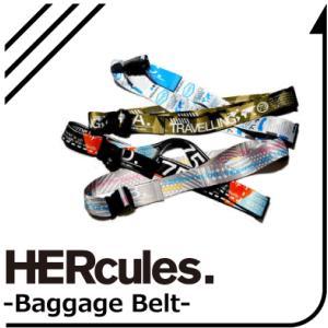 HERcules ハーキュリーズ スーツケースベルト 旅行雑...