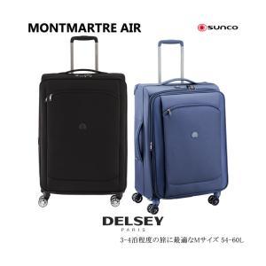 サンコー鞄【デルセー(DELSEY) モンマルトルエア(MONTMARTRE AIR) ソフトキャリ...