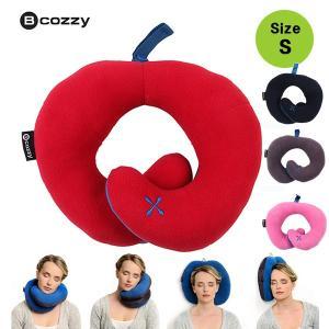 BCOZZY ビーコージー ネックバックアップピロー S(小柄な方や子供用サイズ)