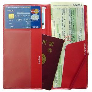 スキミングブロック トラベル パスポートケース...の詳細画像3