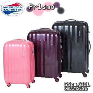 【SALE】サムソナイト Samsonite スーツケース ...