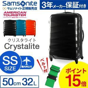 【機内持ち込み可能】Samsonite/サムソナイト アメリ...