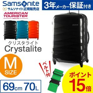 Samsonite/サムソナイト アメリカンツーリスター ク...