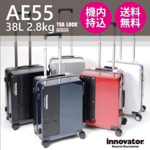 dd4f480330 トリオ イノベーター trio innovator AE55 38L ジッパーキャリー スーツケース.