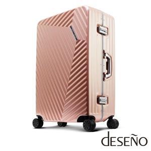 ■DESENO SORT アルミフレームタイプ  新しいブランドDESENOのスーツケースです。  ...