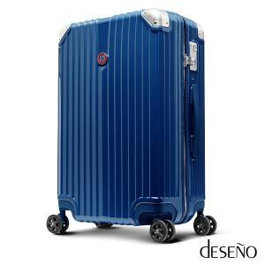 ■DESENOブランド MARVEL AVENGERS スーツケース  DESENOとMARVELの...