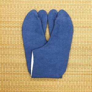 文楽足袋 藍染麻足袋(浅葱色) 並型 22.5cm〜24.5cm tabinotane