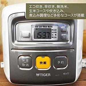 タイガー 炊飯器 3合 一人暮らし用 マイコン ホワイト 炊きたて ミニ JAI-R551-W|tabito-haruru-store