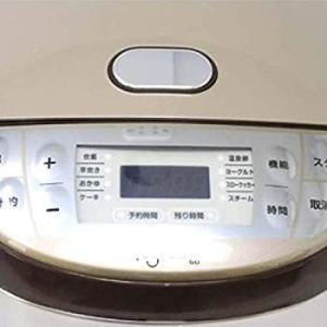 炊飯器 多機能炊飯器 マイコン炊飯ジャー (5合炊き) 5.5合 24時間タイマー 温泉卵 ヨーグルト スロークッカー 機能搭載 電気釜 保|tabito-haruru-store