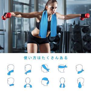 Xingmeng 3枚セット 冷却タオル UVカット アウトドア|tabito-haruru-store