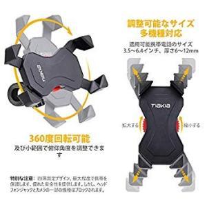 Tiakia 自転車 スマホ ホルダー オートバイ バイク スマートフォン振れ止め 脱落防止 GPSナビ 携帯 固定用 防水 に適用ipho|tabito-haruru-store