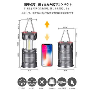 LEDランタン 高輝度 キャンプランタン usb充電式 電池式 2in1給電方法 フラッシュライト 折り畳み式 携帯型 テントライト 懐中電|tabito-haruru-store