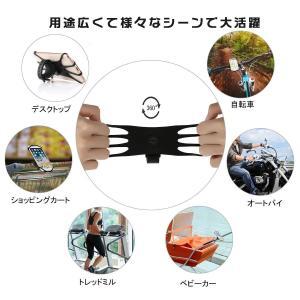 J-KONKY 自転車 スマホ ホルダー ランニングアームバンド 両用 2019年最新型 オートバイ バイク スマートフォン 振れ止め 脱落|tabito-haruru-store