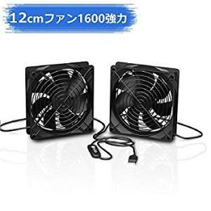 REIOCUSHI パソコン冷却 PCケースファン 120mm 2連 USB扇風機 静音 強力 1600RPM 3段階風量調節 USB ファ|tabito-haruru-store