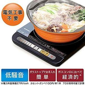 アイリスオーヤマ IHコンロ IHクッキングヒーター 1400W IHK-T33-B|tabito-haruru-store