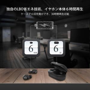 T5進化版Mpow M5 Bluetooth ワイヤレス イヤホン AAC&APT-X 高音質 レザ...