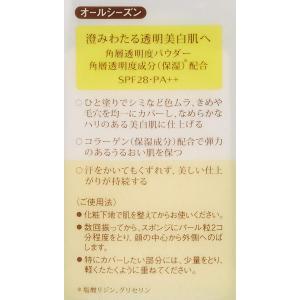 エリクシール シュペリエル ホワイトニングリキッドUV ピンクオークル10 (SPF28・PA++)...