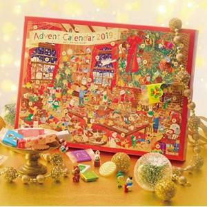 北海道限定ロイズ・アドベントカレンダー2019年版 (オリジナルクリスマス袋付き)