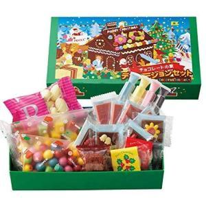 ROYCE'ロイズ クリスマス チョコレートの家&デコレーションセット北海道・期間数量限定